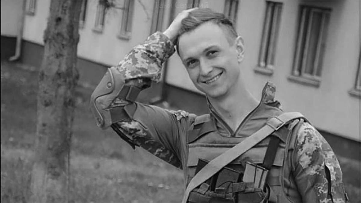На Донбассе погиб молодой украинский военный из Львовской области – Богдан Слобода