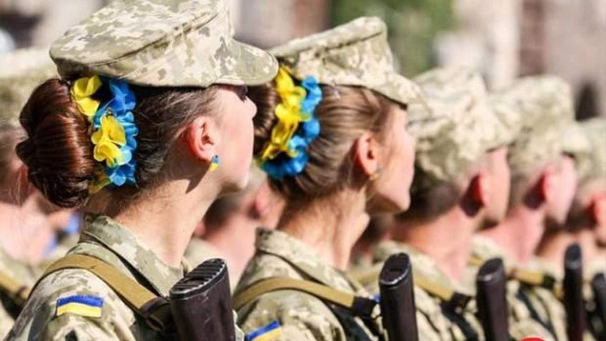 """""""Я прийшла не для того, щоб покрасуватися у формі"""": як українські жінки воюють на передовій"""