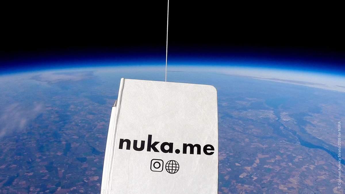 Космические ролики: украинцы снимают рекламу на высоте 30 километров