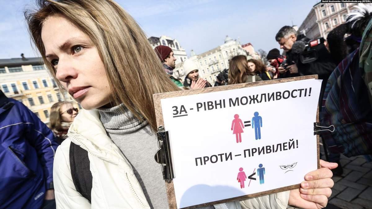 Сотні людей вийшли на марш рівності у Харкові: фото та відео