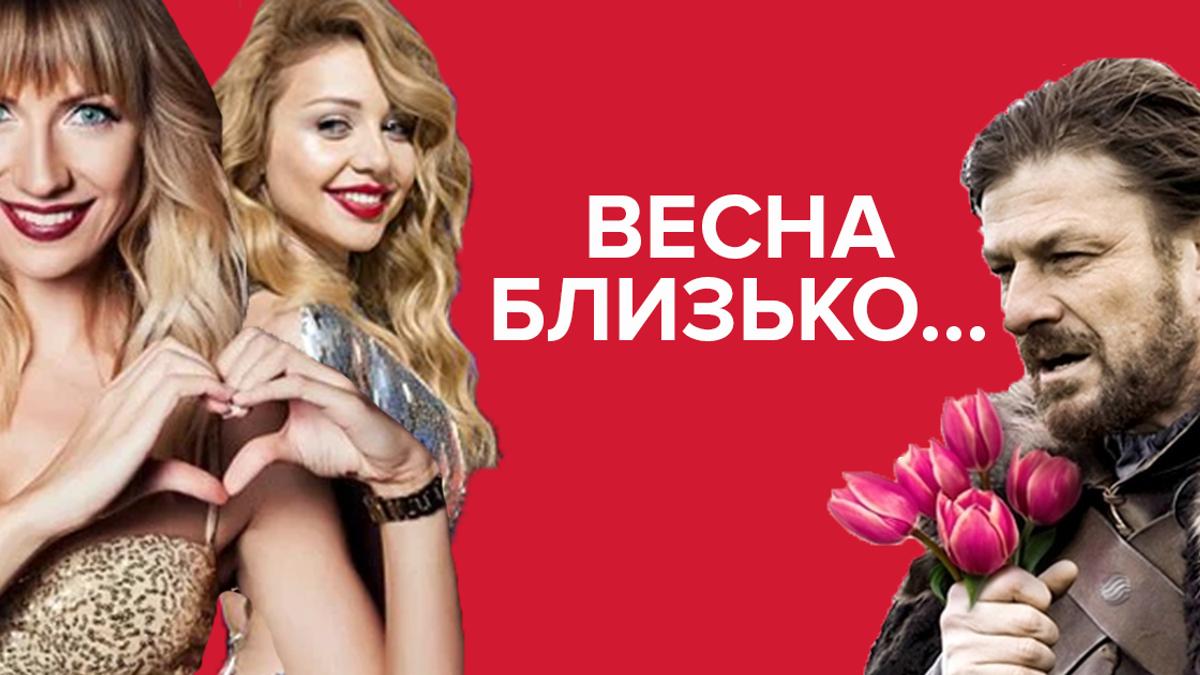 День весны и красоты: как поздравили с 8 марта звезды шоу-бизнеса