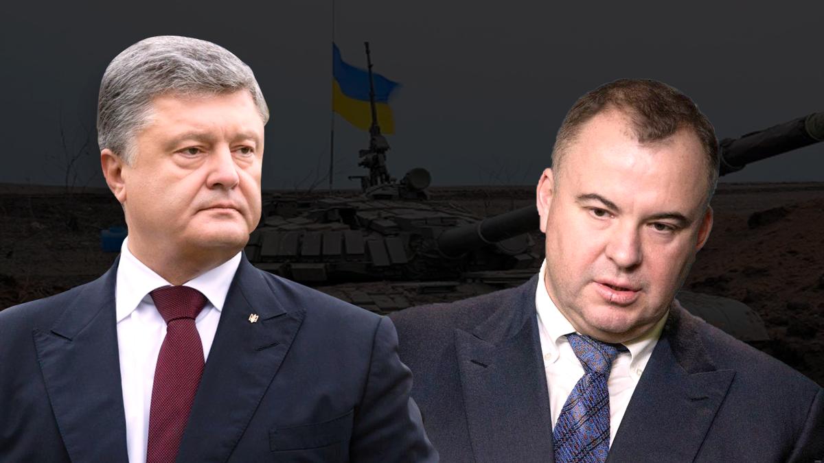 """Порошенко попытается нейтрализовать скандал с причастностью к коррупции в """"Укроборонпроме"""""""