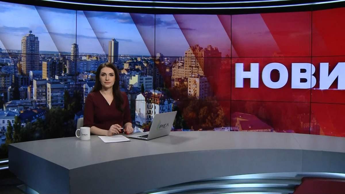 Выпуск новостей за 9:00: Запрет въезда австрийскому журналисту. Ситуация на фронте