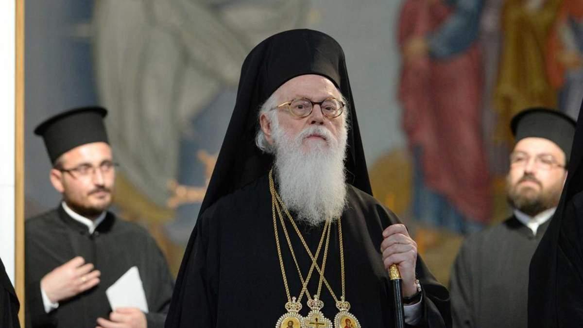 Православну церкву України не визнала одна з церков Європи