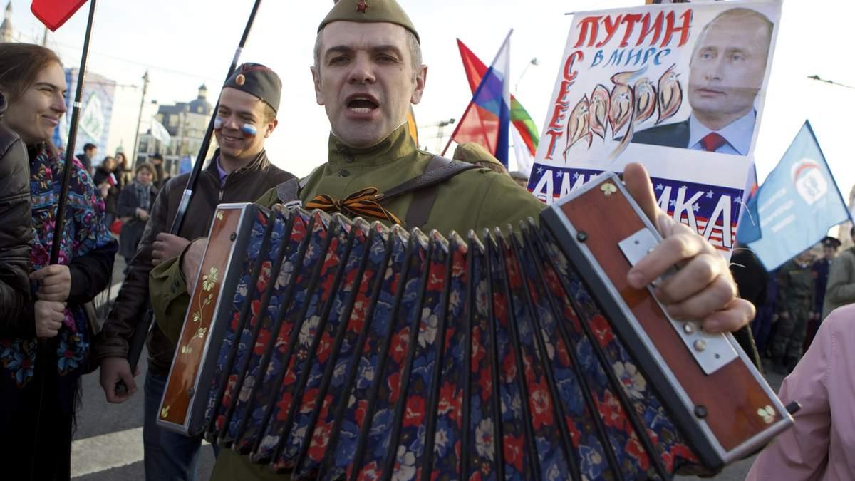 Як Росія насилу тягне окупований Крим