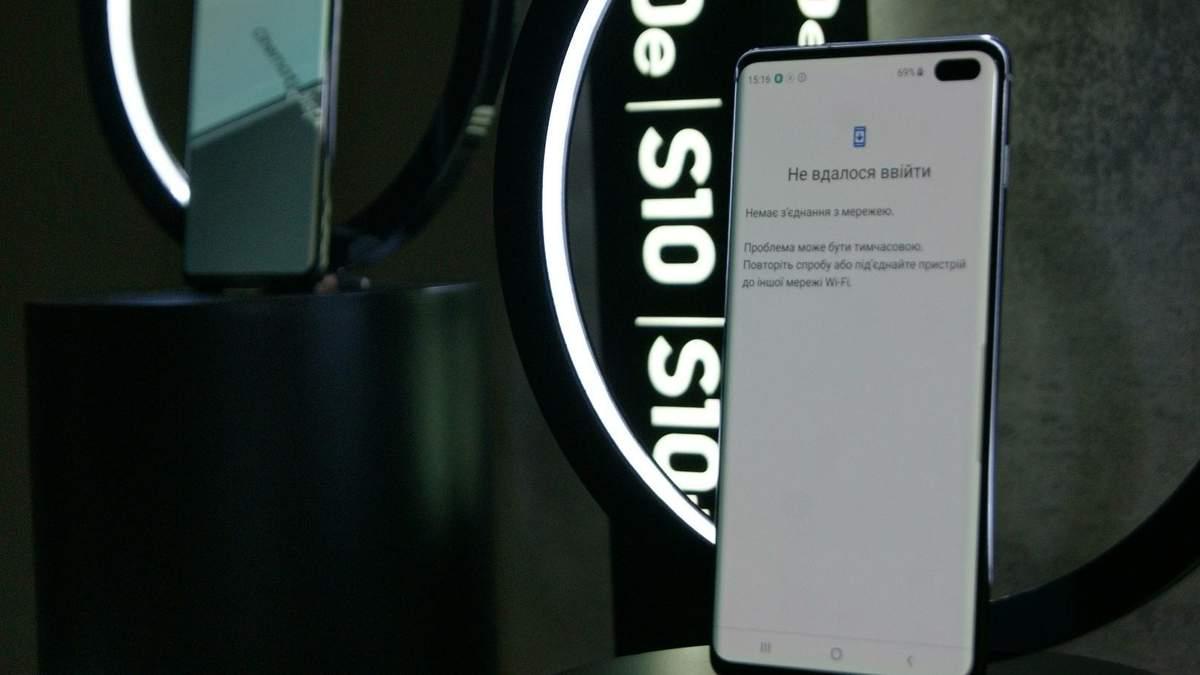Samsung Galaxy S10 принял фото на другом смартфоне за владельца