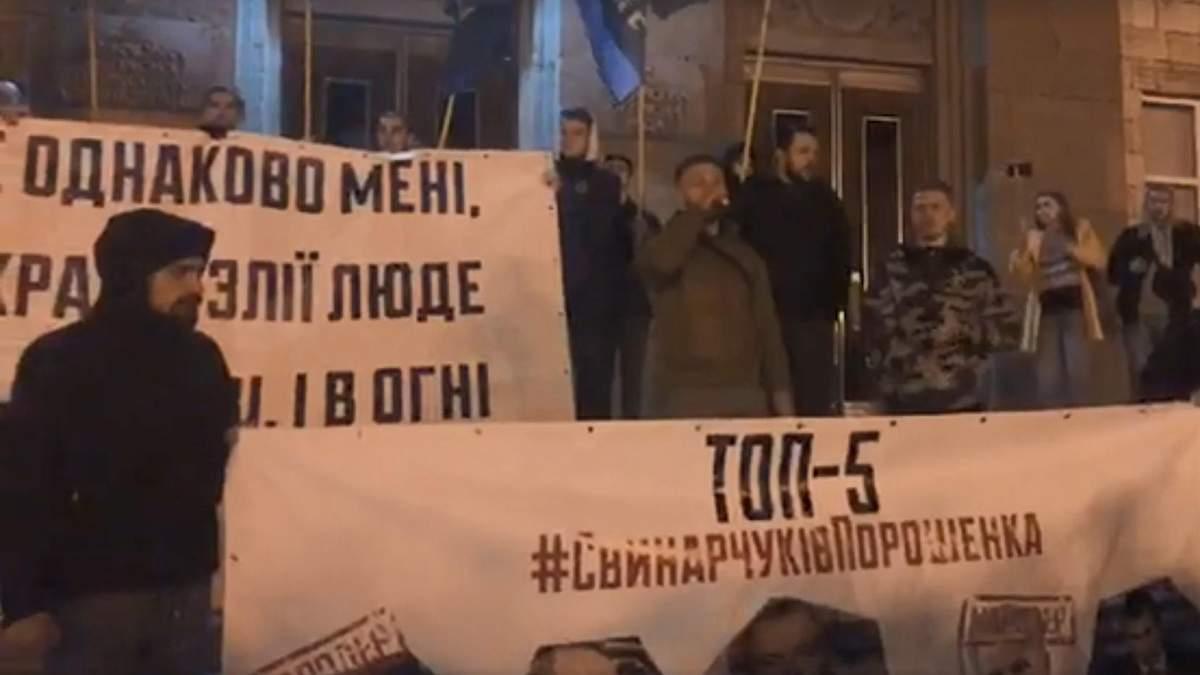 Нацкорпус попытался прорваться на сцену к Порошенко в Черкассах, все закончилось столкновениями