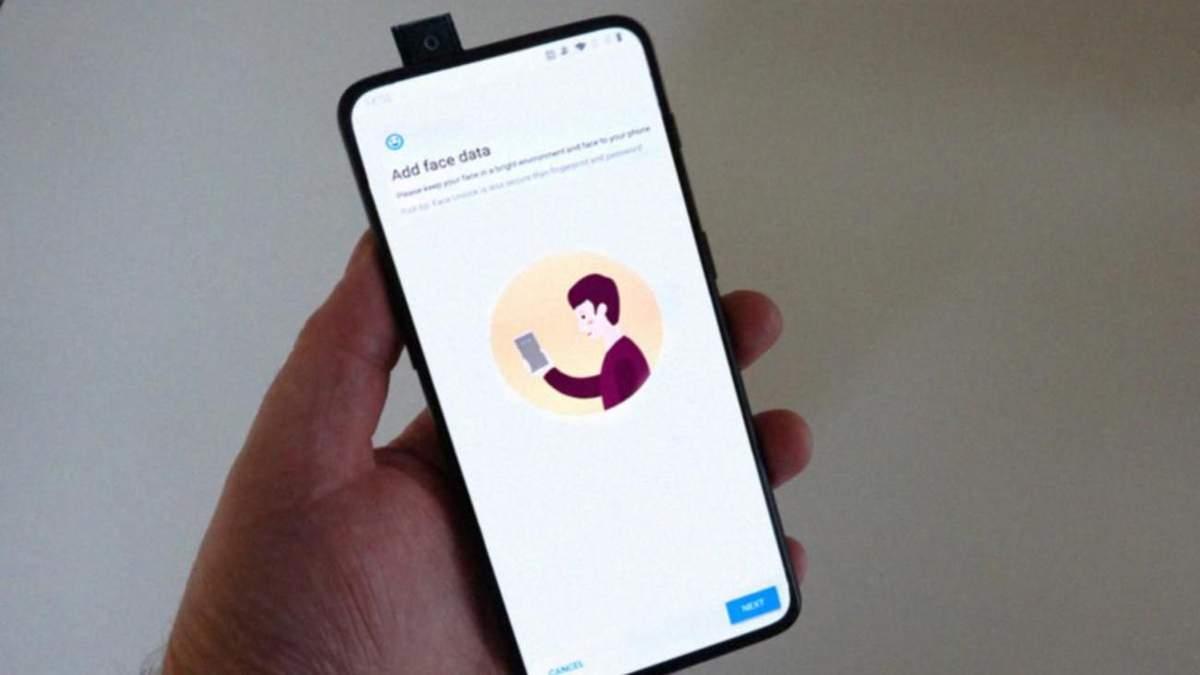 Детальні характеристики смартфона OnePlus 7