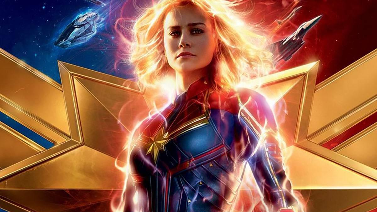 """""""Капітан Марвел"""" — 21-й фільм всесвіту Marvel і перший сольник жінки-супергероя"""