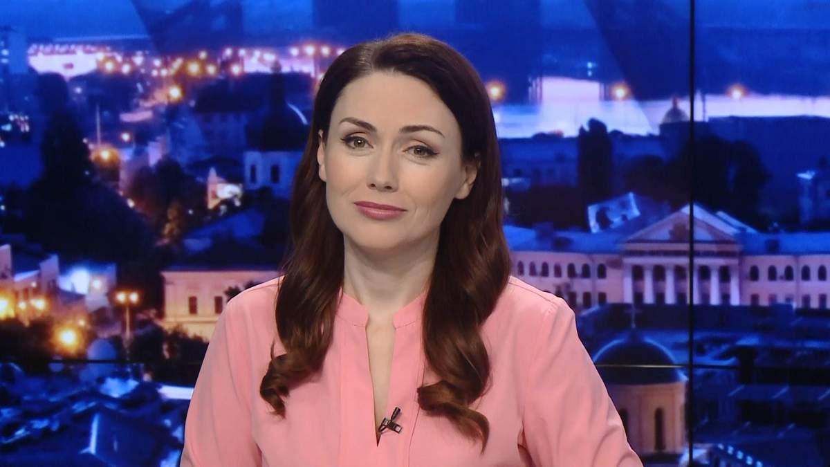Итоговый выпуск новостей за 21:00: Новый рекорд во Львове. Обстрелы на фронте