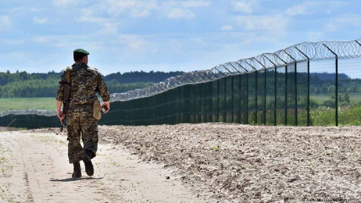 Українсько – Російський кордон