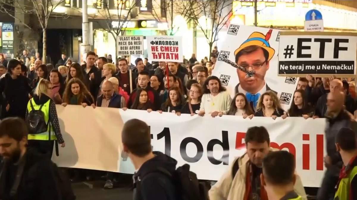 Десять тысяч сербов вышли на митинг, требуя отставки президента Вучича и правительства: видео