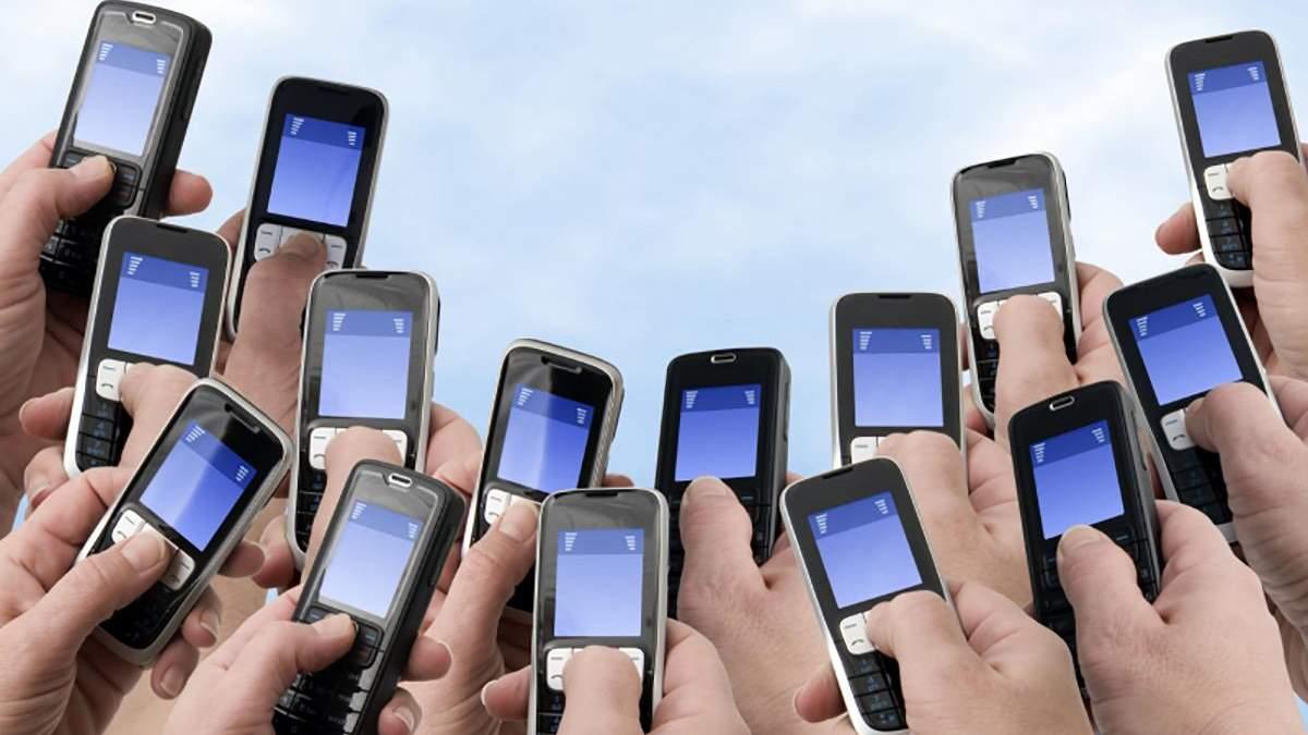 """У Запорізькій та Дніпропетровській областях тимчасово не працює виклик екстрених служб з номерів  """"Київстар"""" та Vodafone"""