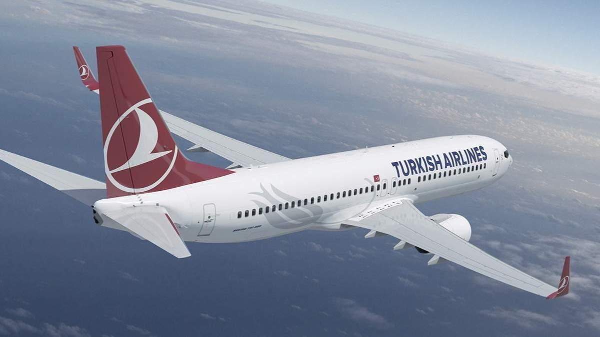 Літак Турецьких авіаліній потрапив у зону потужної турбулентності