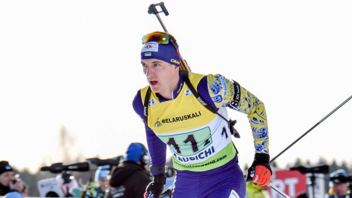 Дмитро Підручний - біографія чемпіона світу з біатлону 2019