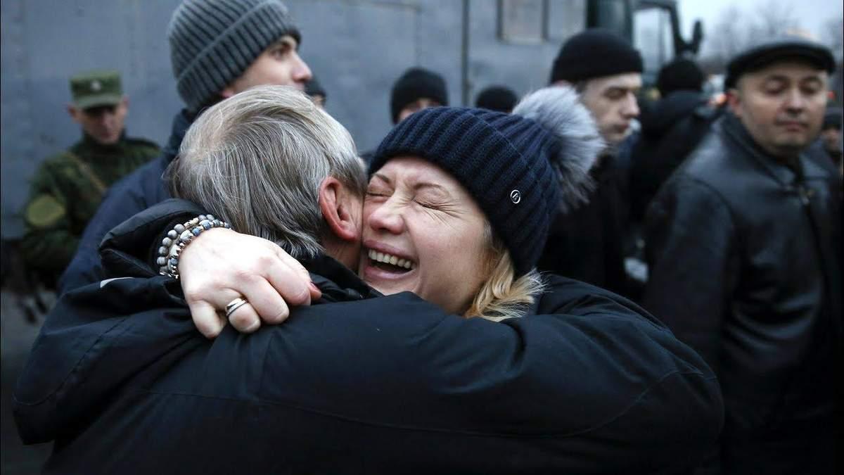 73 пленные украинцы вернулись домой 27 декабря 2017 года