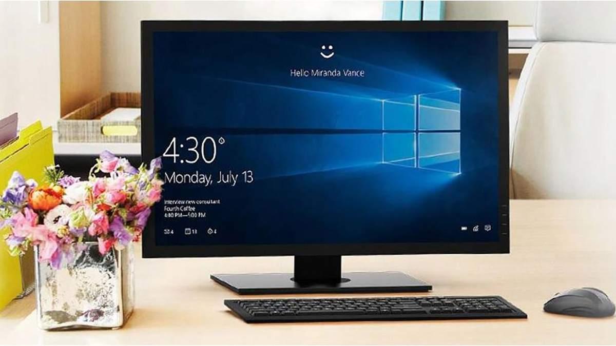 Оновлення Windows 10 знижує продуктивність в іграх