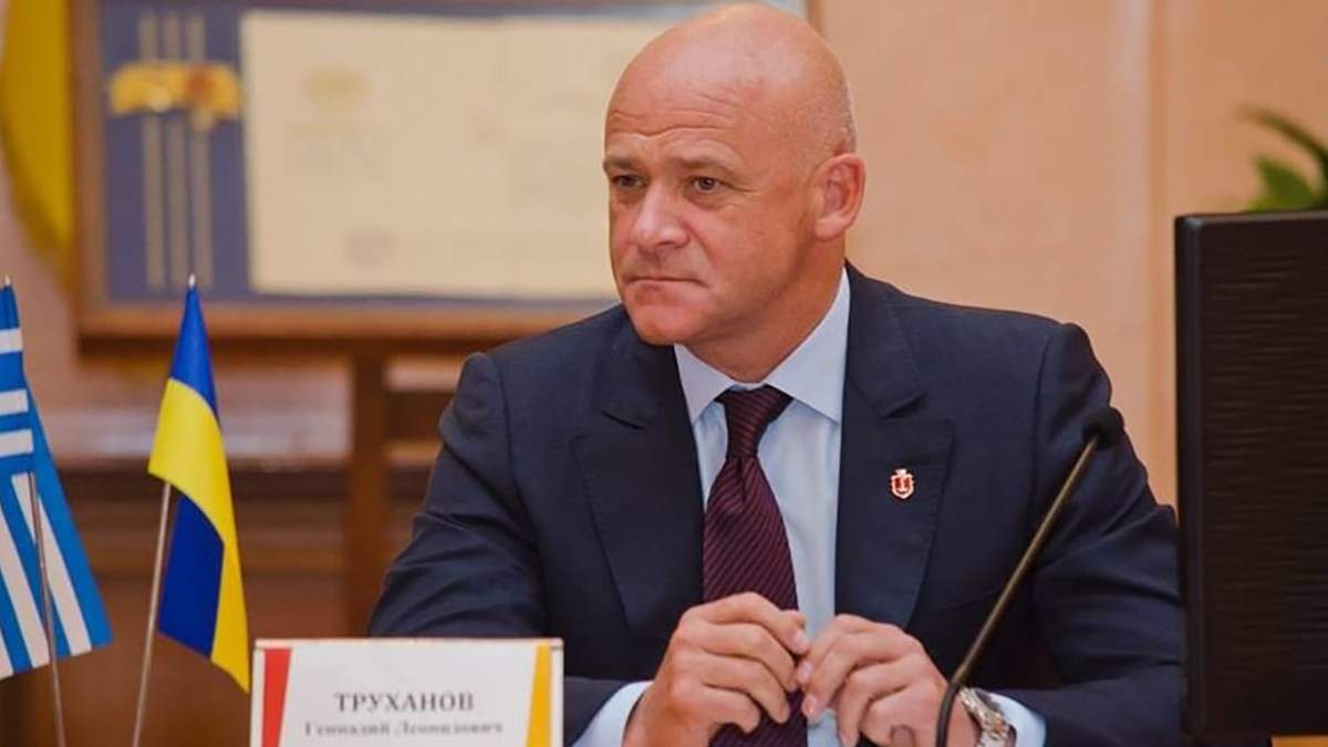 Меру Одеси Труханову оголосили підозру