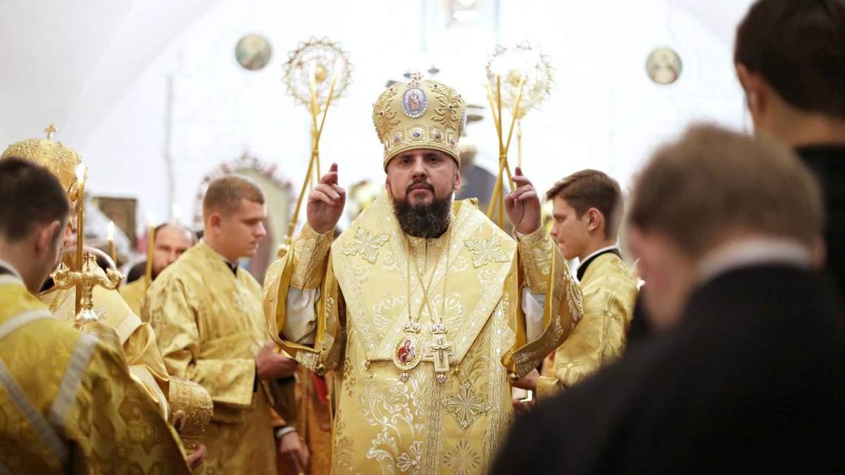 Московський патріархат покинула громада зі села Епіфанія