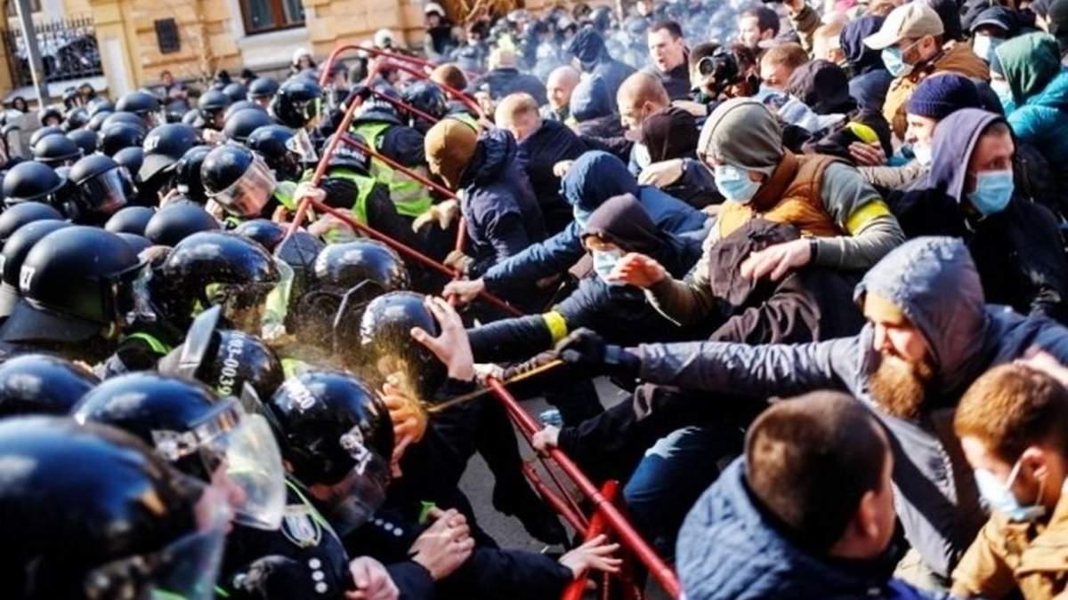 """""""Нацдружины"""" действуют на руку Кремлю, – нардепы о столкновениях полиции и националистов"""