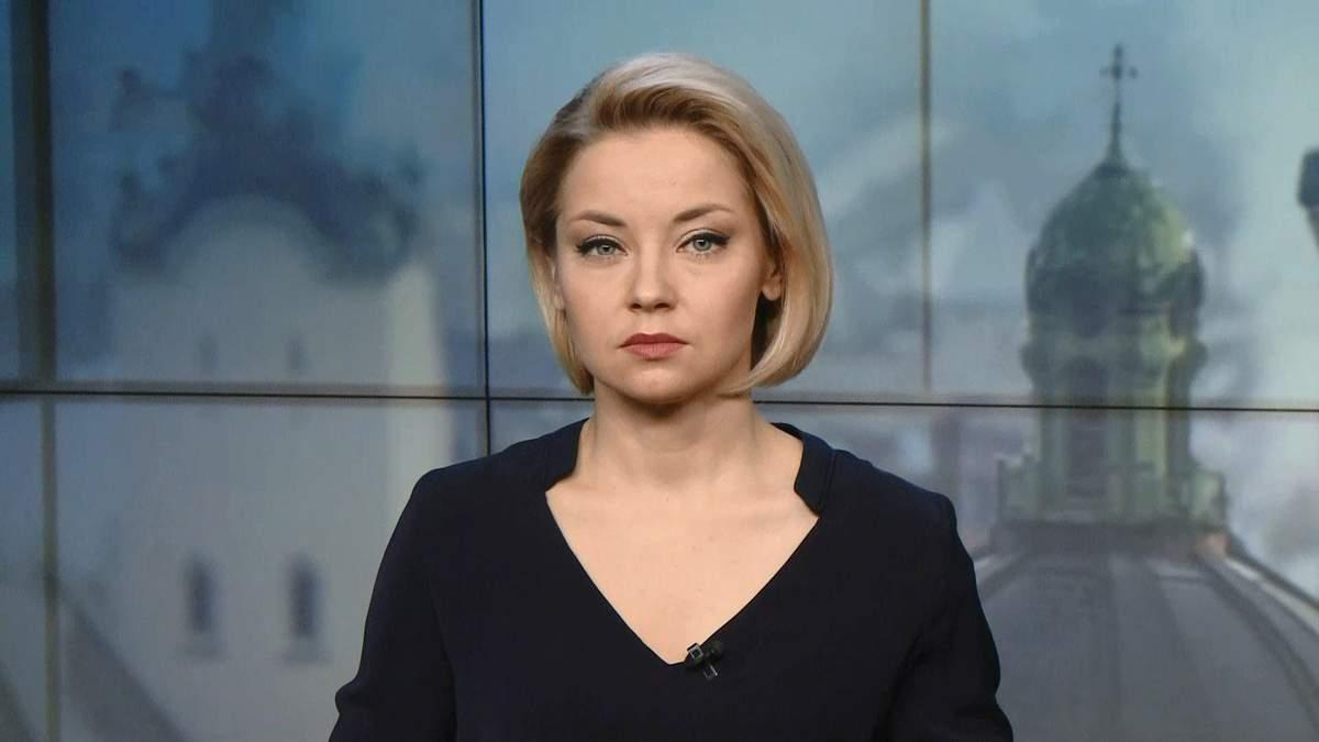 """Випуск новин за 14:00: Вимоги """"Нацкорпусу"""". Нові президентські рейтинги"""