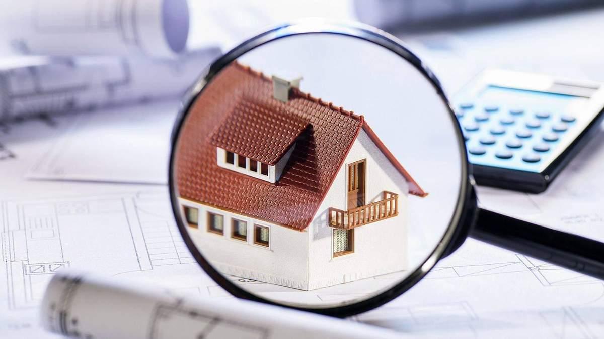 Оцінка майна в Україні 2019
