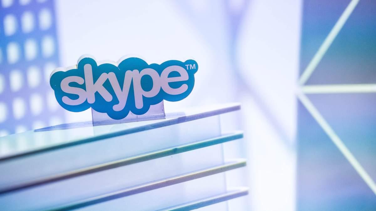 Skype перестав працювати у більшості браузерів
