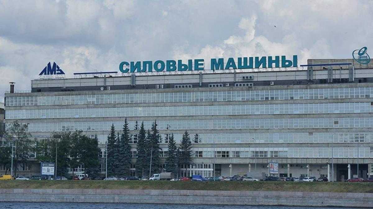 У Росії готуються обійти санкції США проти компанії, що виробляє газові турбіни для ТЕС, – ЗМІ