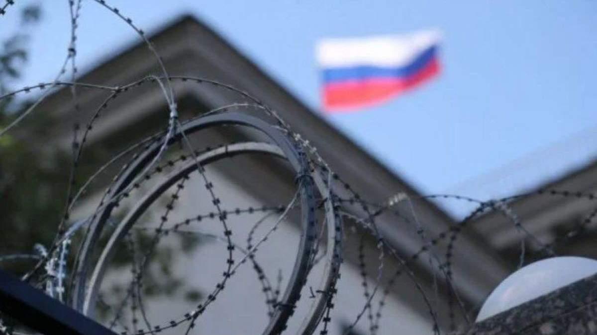 """""""Азовский пакет"""" санкций: стали известны фамилии россиян"""