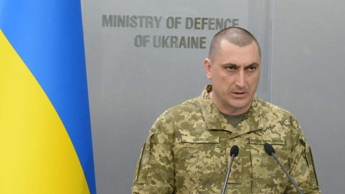 Начальник Центрального управлінням безпеки військової служби ЗСУ полковник Микола Швець