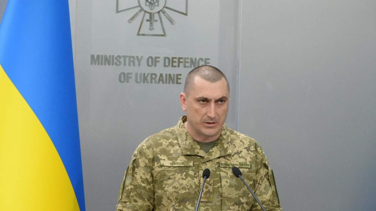 Начальник Центрального управлением безопасности военной службы ВСУ полковник Николай Швец