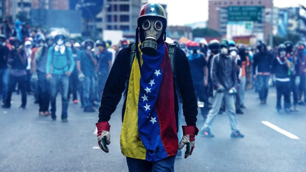 У Венесуелі – надзвичайний стан