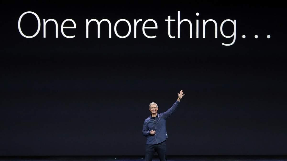 Презентація Apple 2019 весна - дата презентації в березні