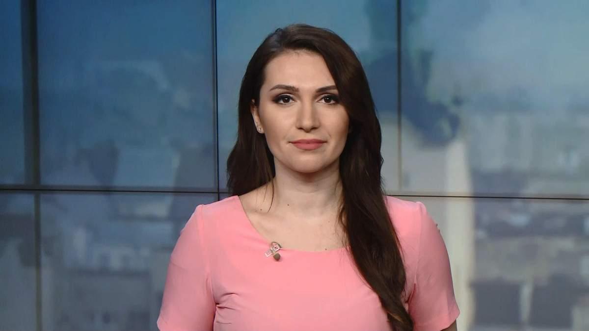 Выпуск новостей за 12:00: ВСК для расследования коррупции в оборонке. Непогода в Украине