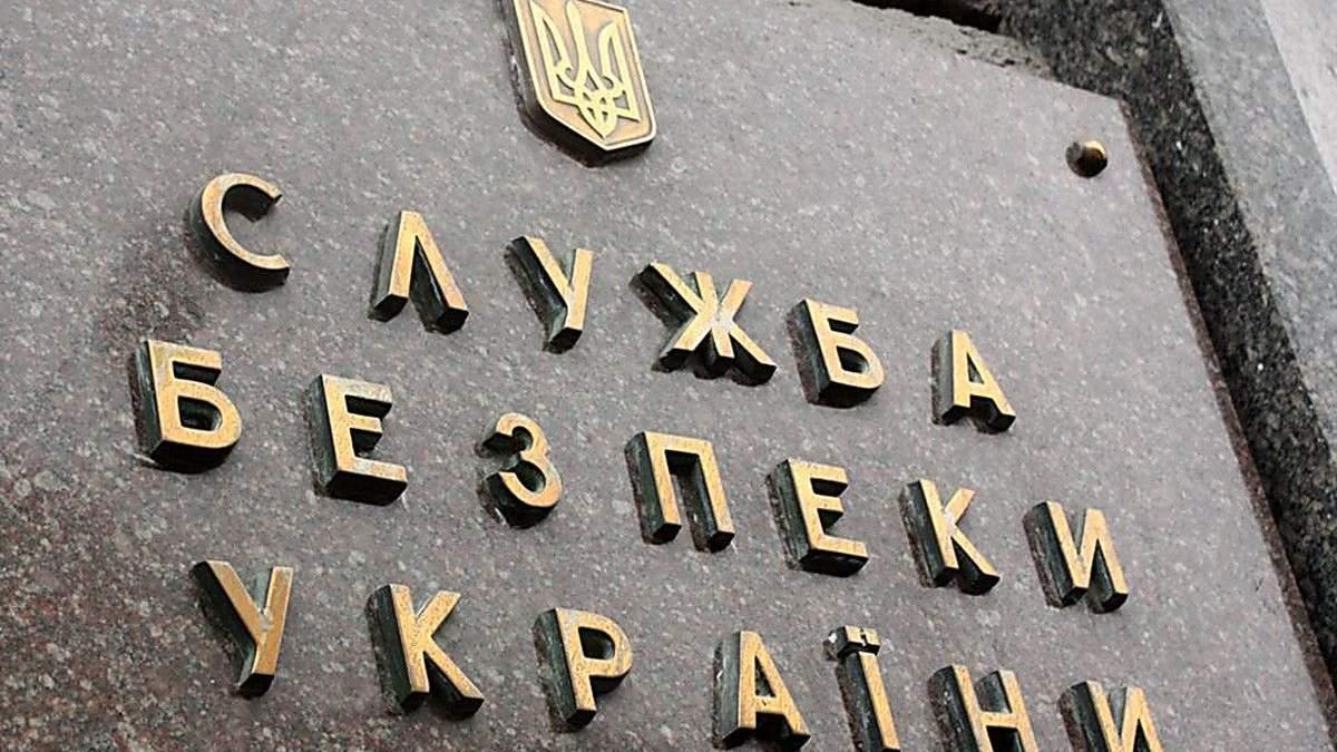 """Коррупционный скандал в """"Укроборонпроме"""": в СБУ отреагировали на резонансное расследование"""