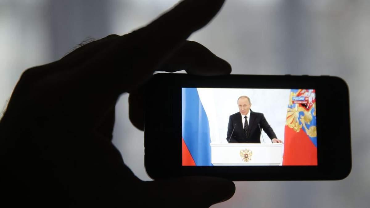 СБУ затримала групу російських шпигунів - 12 березня 2019 - Телеканал новин 24