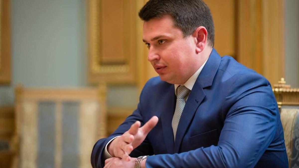 Рада контролю вимагає звільнити заступника Ситника
