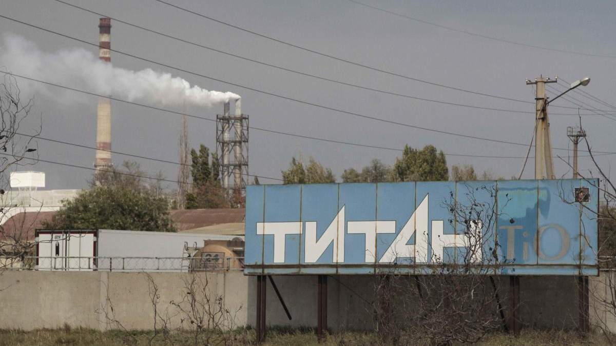 В оккупированном Крыму зафиксировали новые химвыбросы