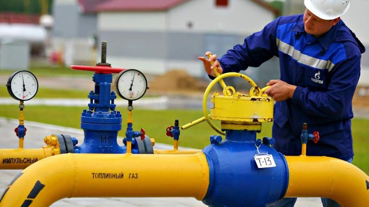 """Российский """"Газпром"""" остановит транзит газа через Украину в Турцию в 2020 году, – Петкова"""