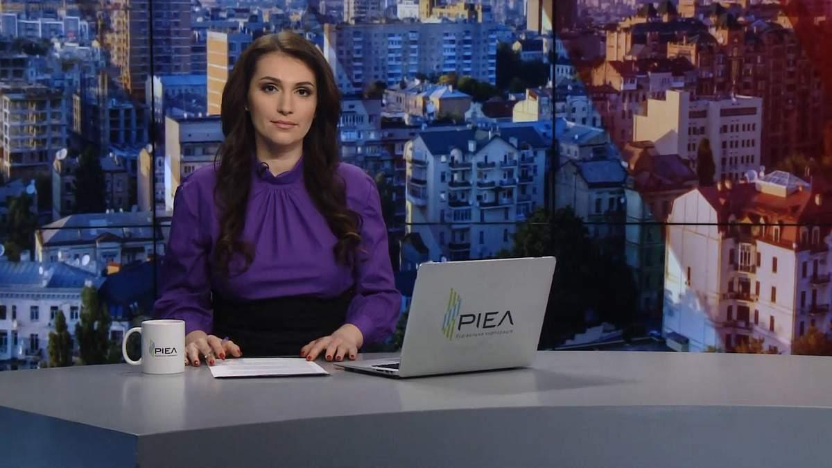 Випуск новин за 10:00: Допомога українській армії від Пентагону. Сльозогінний газ у школі