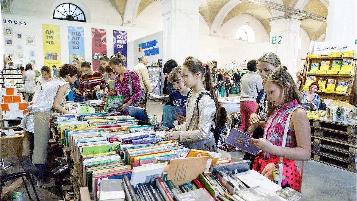 """""""Книжковий Арсенал"""" назвали найкращим фестивалем року"""