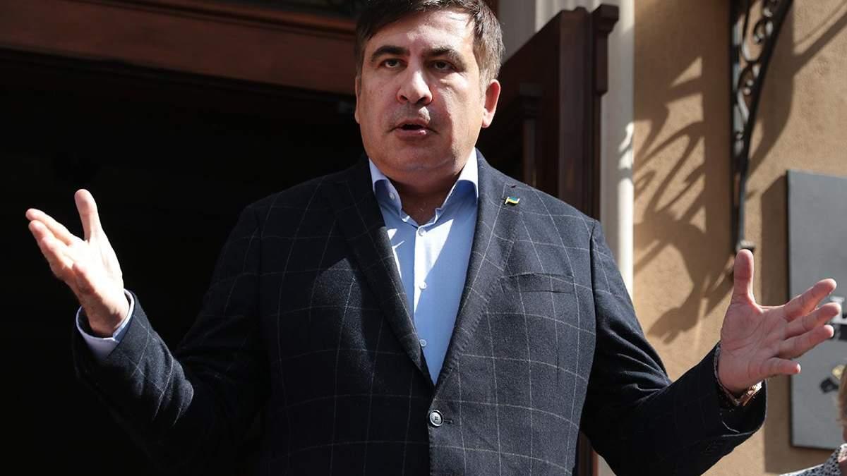 Саакашвили заявил, что возвращается в Украину