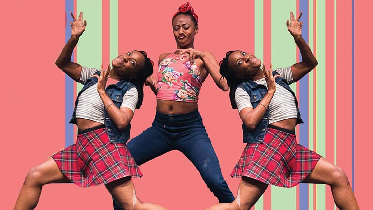 Triangle Dance (Трикутний танець)