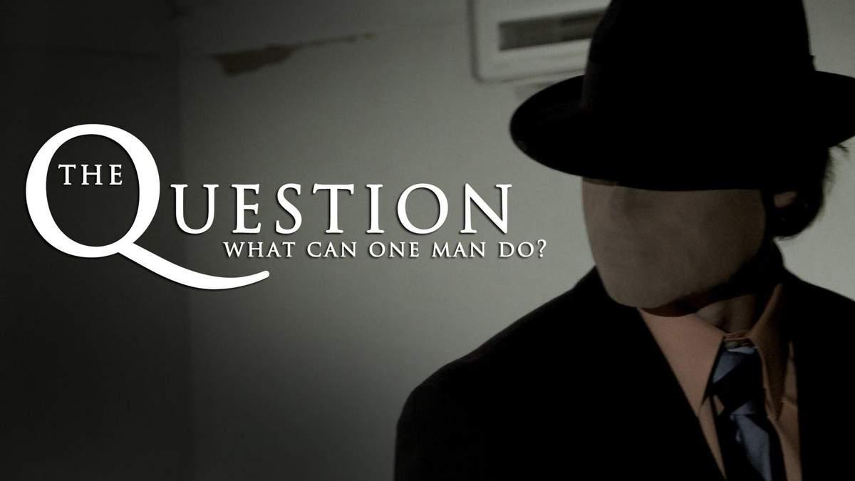 Будет ли работать TheQuestion в Украине