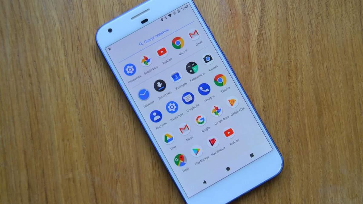 Google Drive змінює дизайн