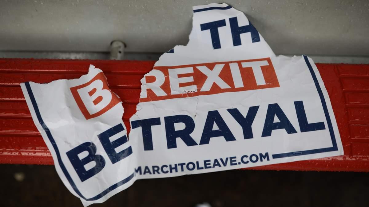 Быть ли Brexit?