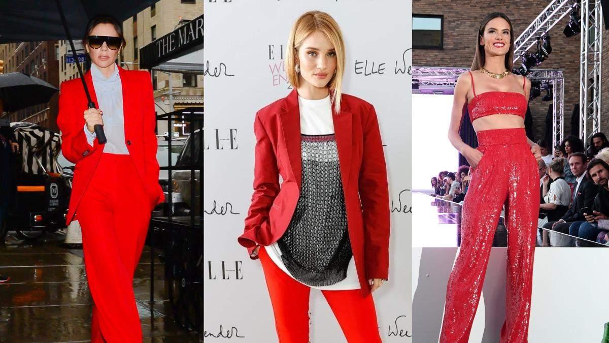 Как носить красный брючный костюм