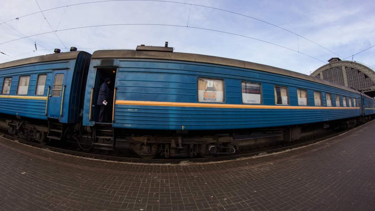 """""""Укрзалізниця"""" хоче розділити пасажирські поїзди на класи"""