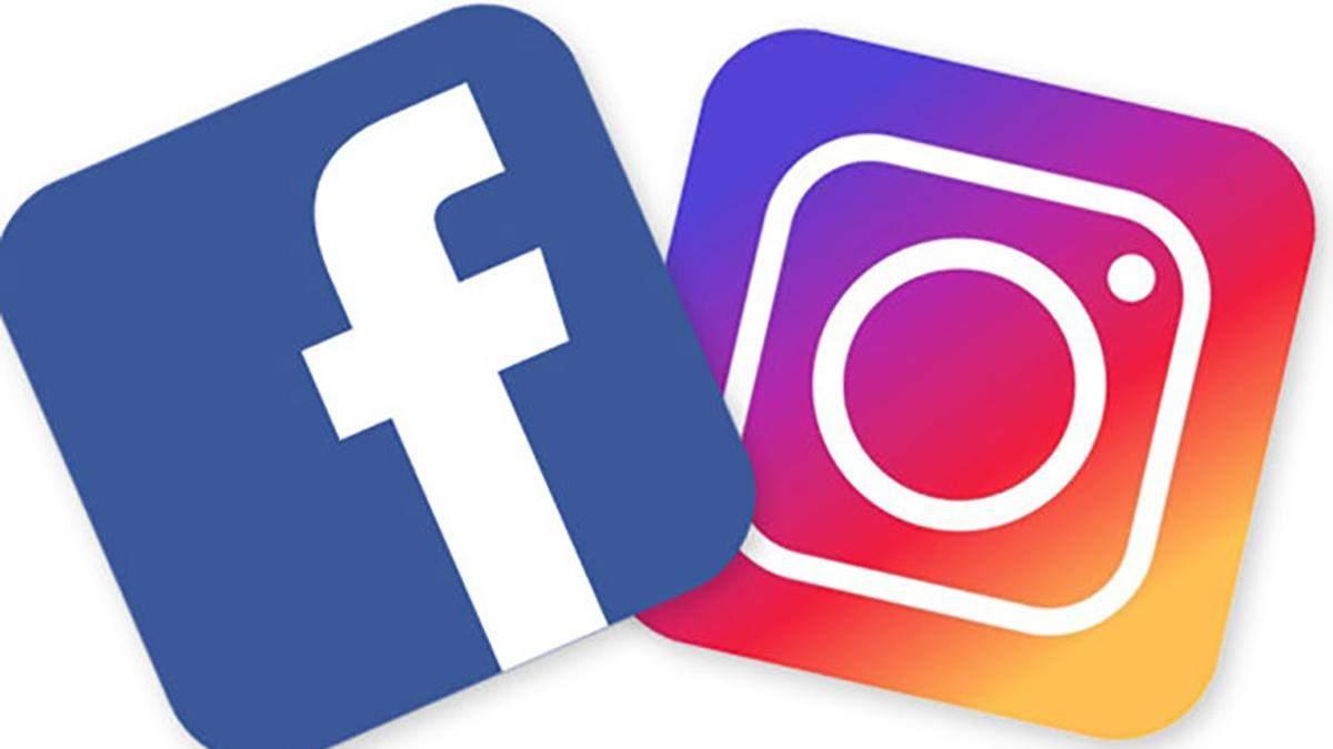 Facebook і Instagram не працюють - причина збою в роботі Instagram і Facebook