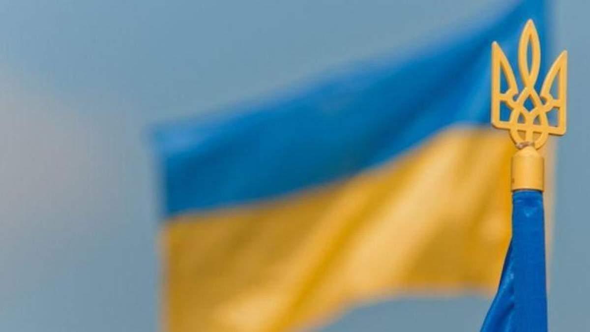 Вибори в Україні є мішенню для Росії
